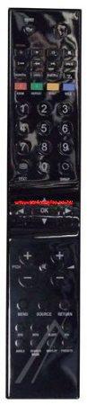 VESTEL RC5100 30066178 távirányító SCHWARZ NO BRANDIDTV/DVD/CEC ROH